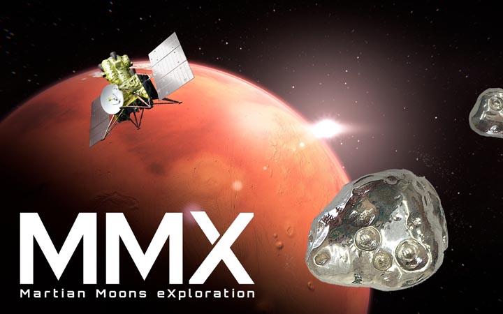 JAXA公認の火星衛星探査計画MMXプロジェクトグッズ 登場